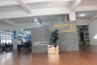 学生文化活动中心