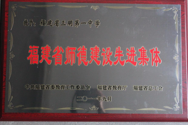 2011102109051167219.jpg